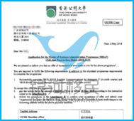 香港MBA留学申请流程