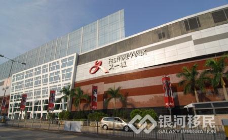 香港旅游攻略:Shopping Center