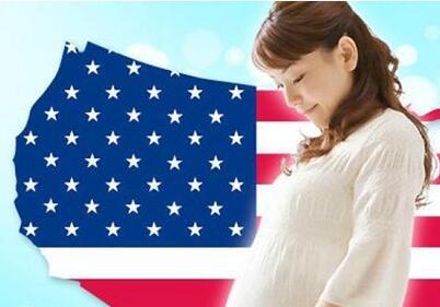 【实用】赴美生子之后,回国所需证件的办理方法总结!