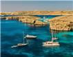 在马耳他买房子土地的拥有权是否是永久拥有?