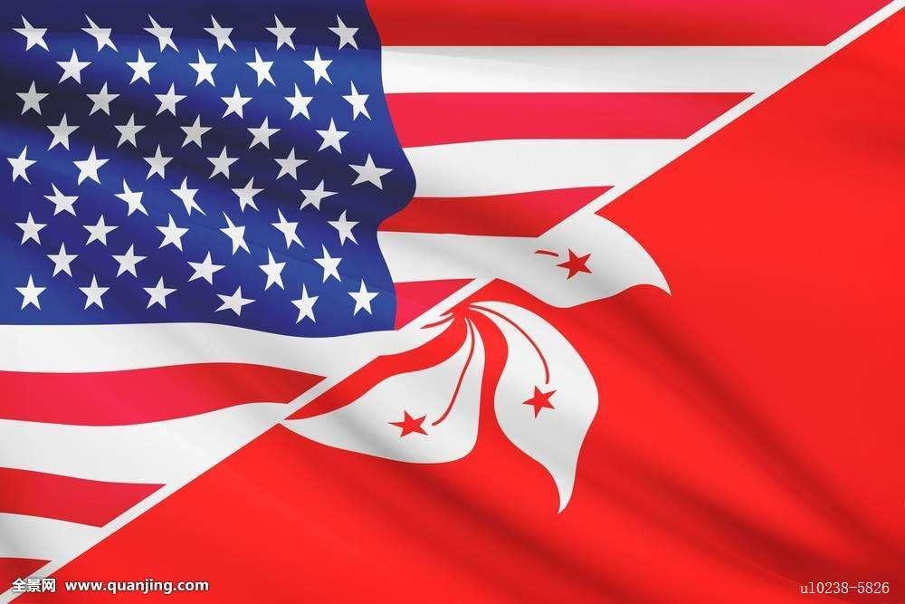 美国&香港 精英移民高峰论坛