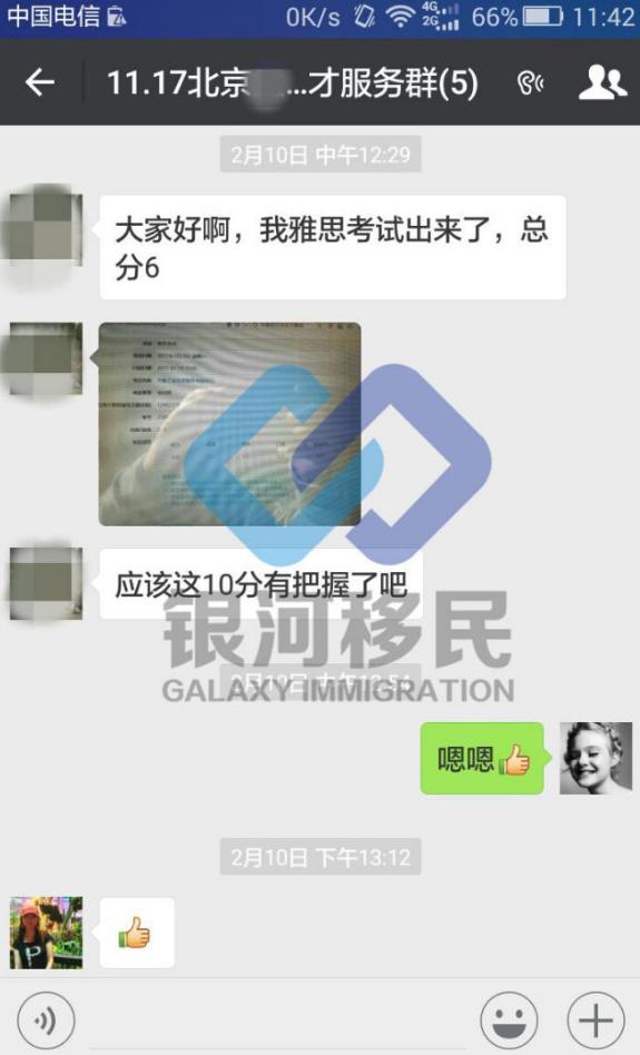 【香港优才获批案例】DIY半年没把握递交,选择银河后顺利获批!