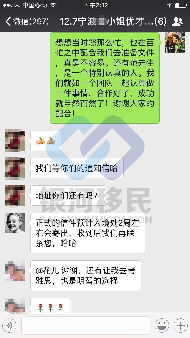 【香港优才获批案例】非热门行业,突出赴港计划9个月获批!