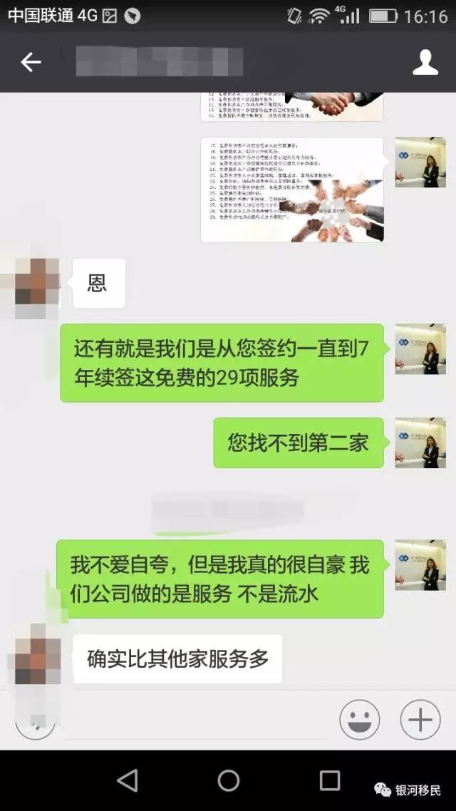 香港优才案例