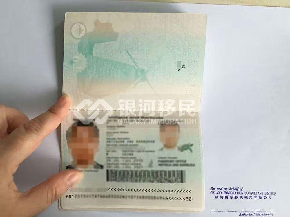 安提瓜护照成功案例