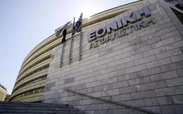 海外房产投资热潮,希腊的房子值得买吗?