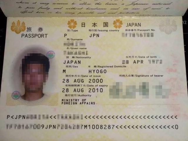 已有日本永居,再次申请香港身份