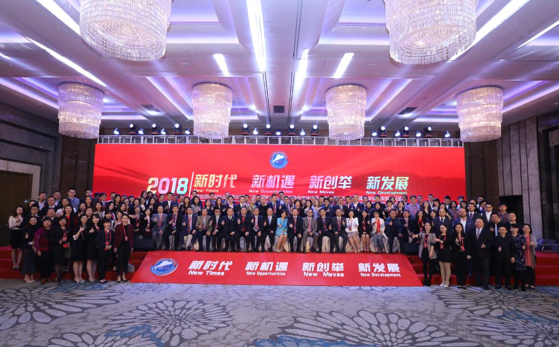 银河移民出席全球投资移民行业高峰论坛