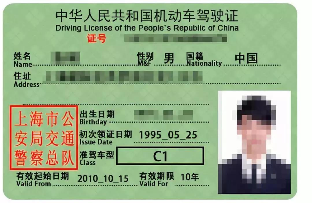 中国驾照在哪些国家可以直接使用?
