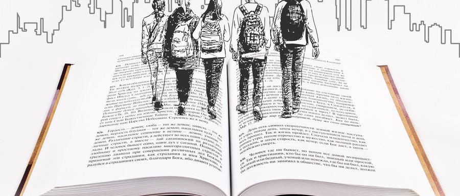 干货!一篇文教你如何申请香港硕士留学