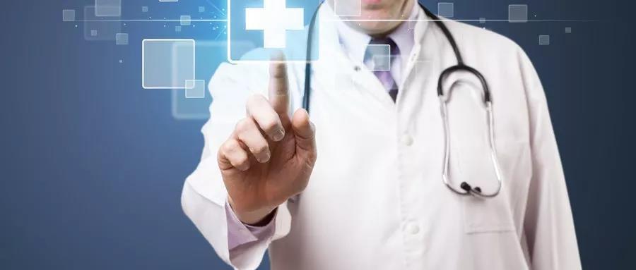 香港医疗系统3大优势