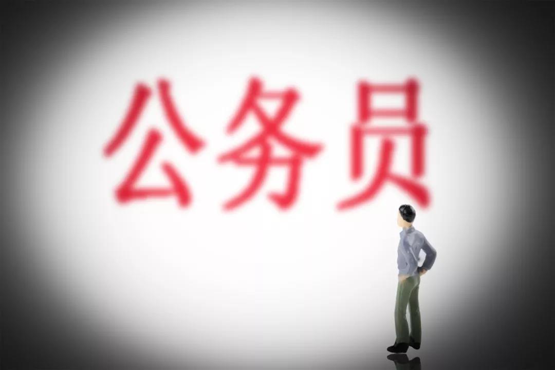 万人抢!香港公务员待遇究竟有多好?