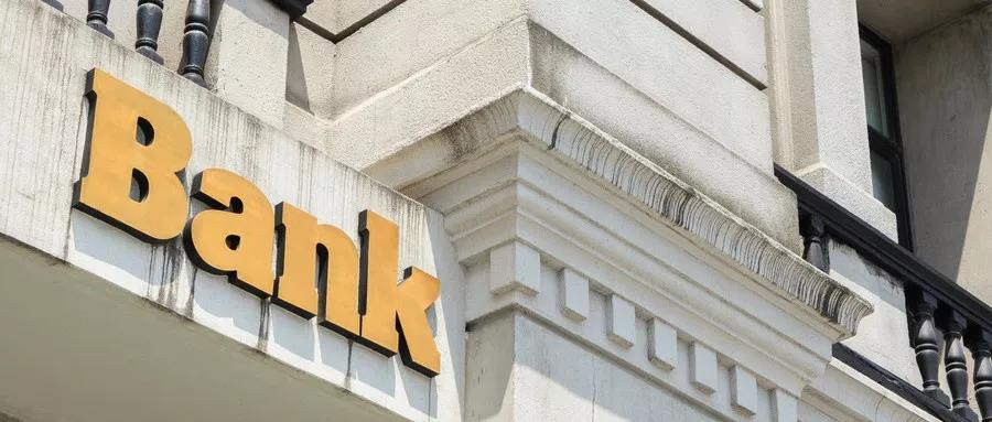 如何在美国开银行账户?