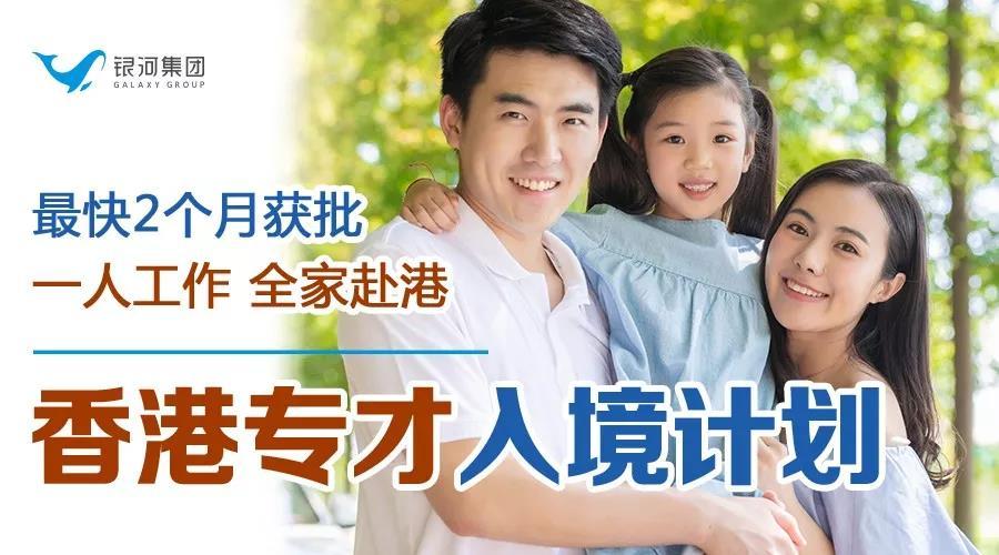 无香港雇主,能否以自雇形式申请香港专才计划?
