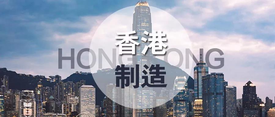 到香港购物这3大陷阱不得不防!必看!