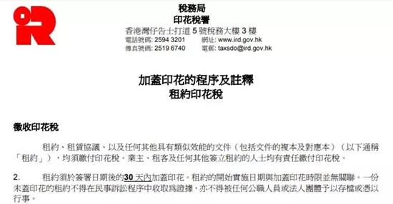 香港薪俸税