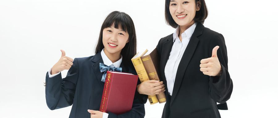香港留学申请的推荐信找谁写最好?
