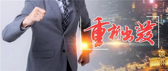 香港优才案例 |金融行业精英DIY被拒,银河接手助其顺利获批!