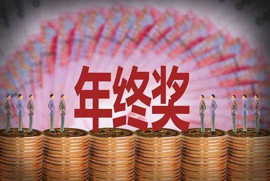 深圳白领平均年终奖拿这个数!再看香港各行业年终奖有几多?