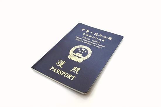 持香港护照可以免签哪些国家?附护照办理最全攻略!