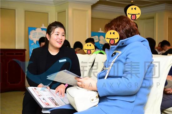 香港优秀人才&海外身份规划沙龙精彩回顾