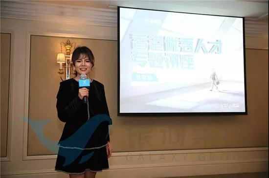 香港优秀人才专题讲座(北京站)精彩回顾