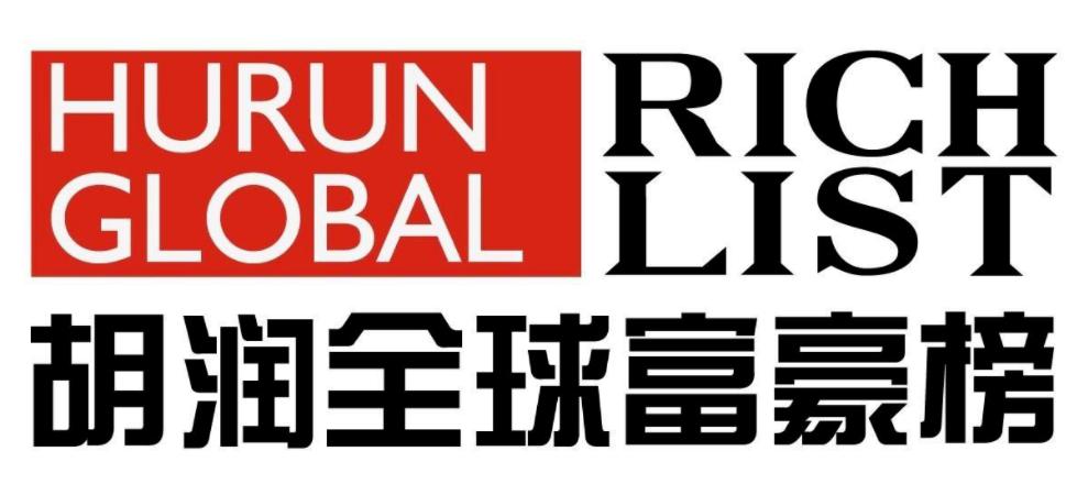 胡润最新全球富豪榜