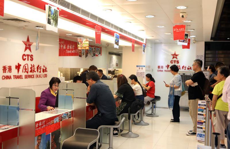 香港办证服务中心3月15日起全面实施网络预约!