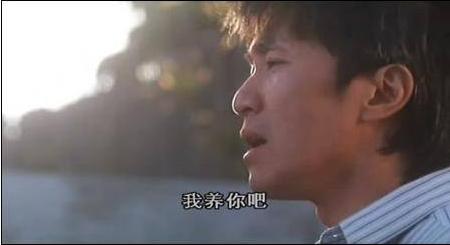 """在香港月薪多少,才敢对伴侣说""""我养你""""?"""