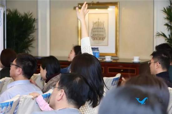 香港身份规划沙龙(北京站)精彩回顾!海外身份