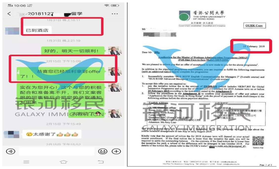 定制方案顺利被香港高校录取