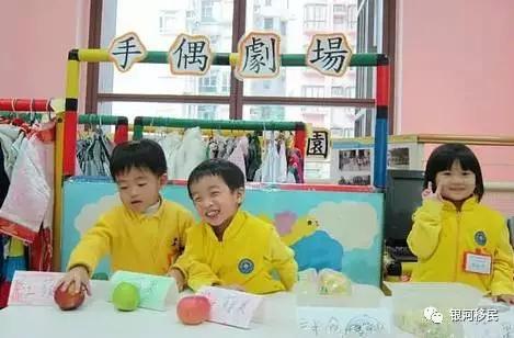 香港移居之香港小学的种类及其特点!
