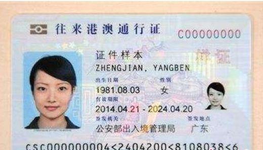 香港签证这些类型你都了解吗?