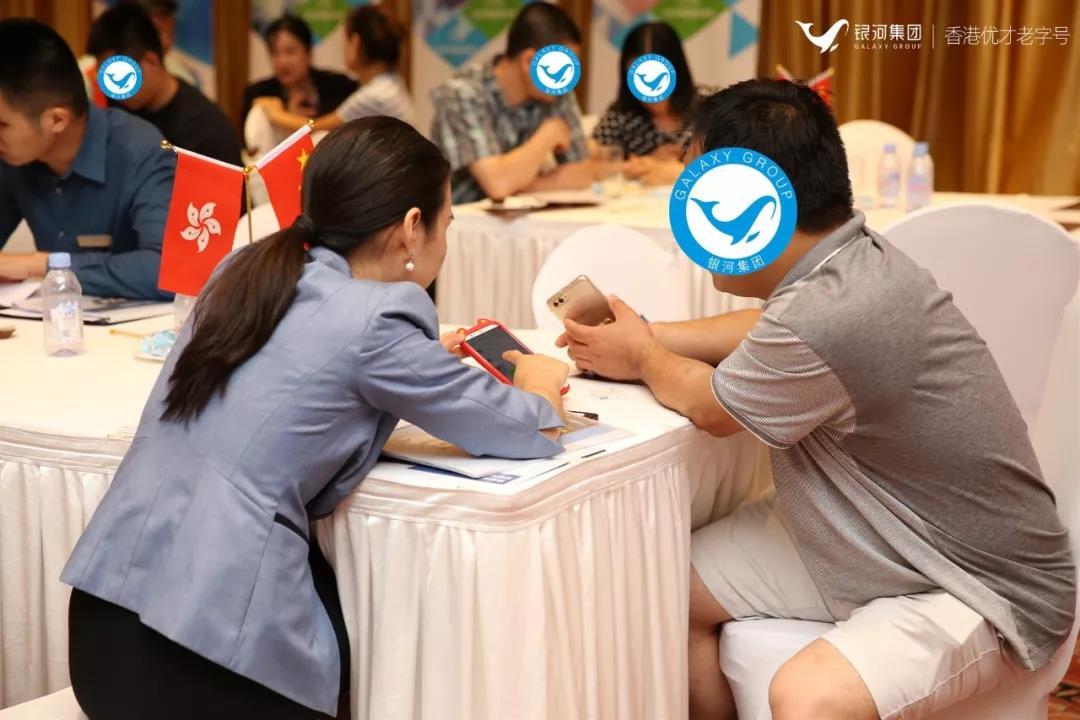 深圳+上海双城联动 2019香港身份规划解析会精彩回顾!