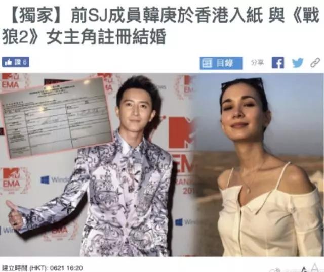 韩庚卢婧姗已在香港注册结婚?揭秘香港内地结婚6大区别!