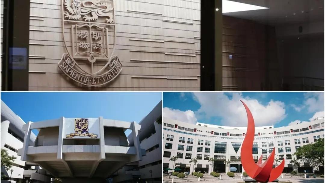 内地到香港读大学最强攻略!