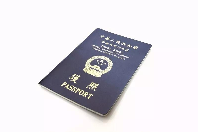 必读!持香港特区护照可以免签哪些国家?