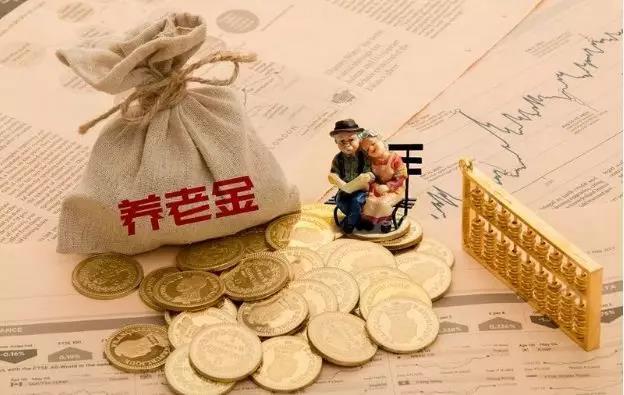 移居香港后内地社保没有缴满15年该怎么办?