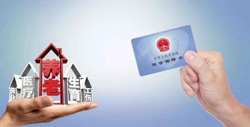 急!移居香港后,内地社保没有缴满15年该怎么办?