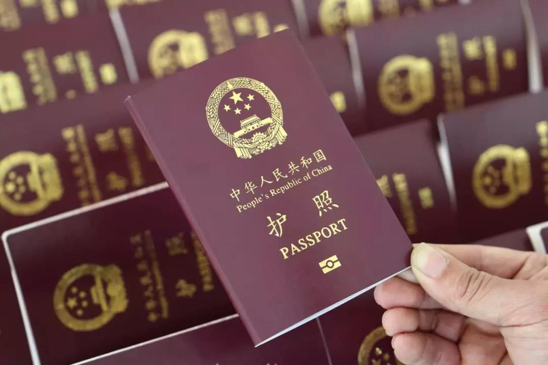 """""""全球最强护照""""排行榜!来看看中国排第几?"""