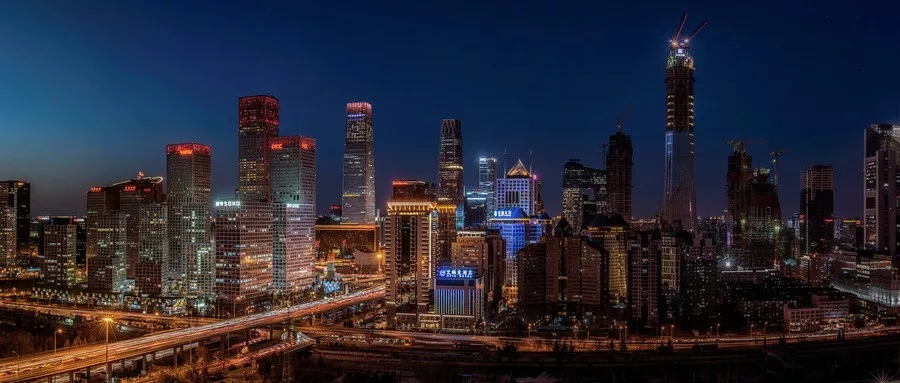 2019家族财富报告出炉!中国11万户家庭资产过亿!这三地最多……