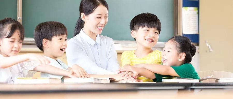 一文让你全面了解香港小学分类及其特点!