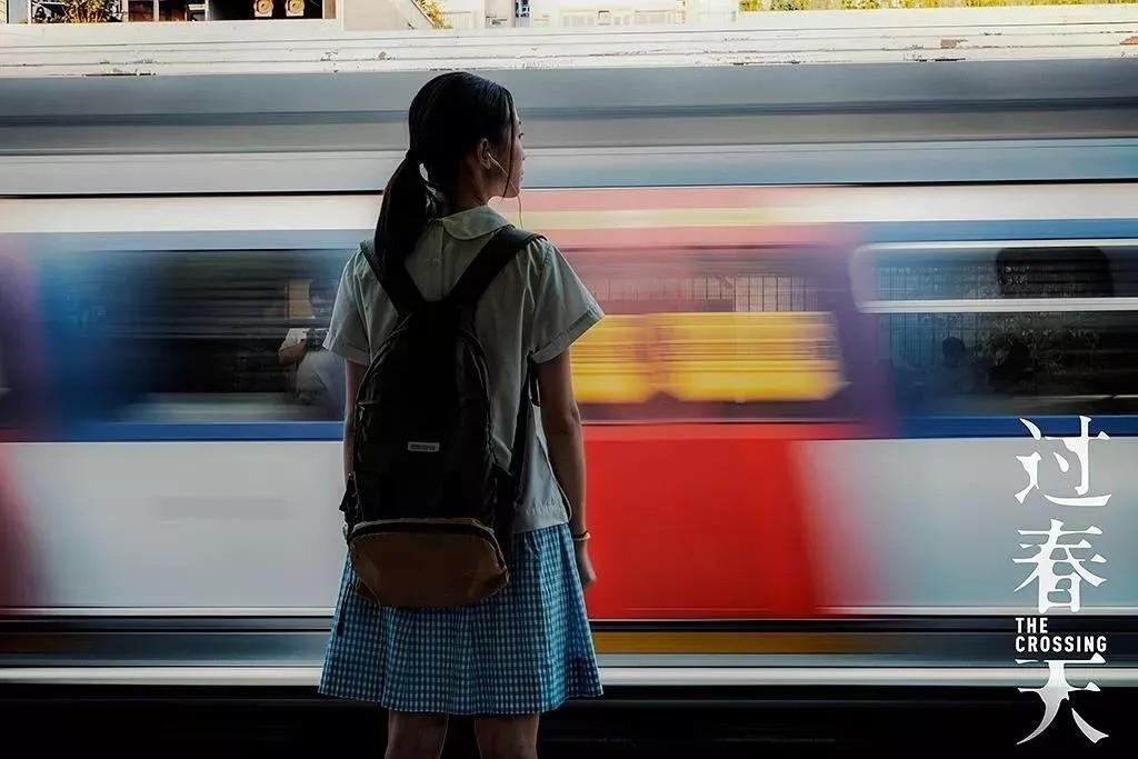 家在深圳,去香港上学,《过春天》背后跨境学童的双城阵痛…