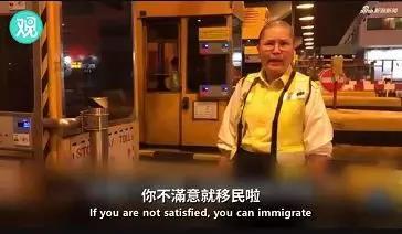废青这也是你的香港为何要破坏?