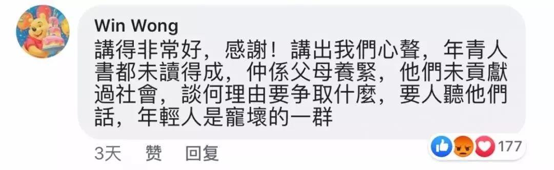 听到了吗这才是700多万香港人最真实的声音