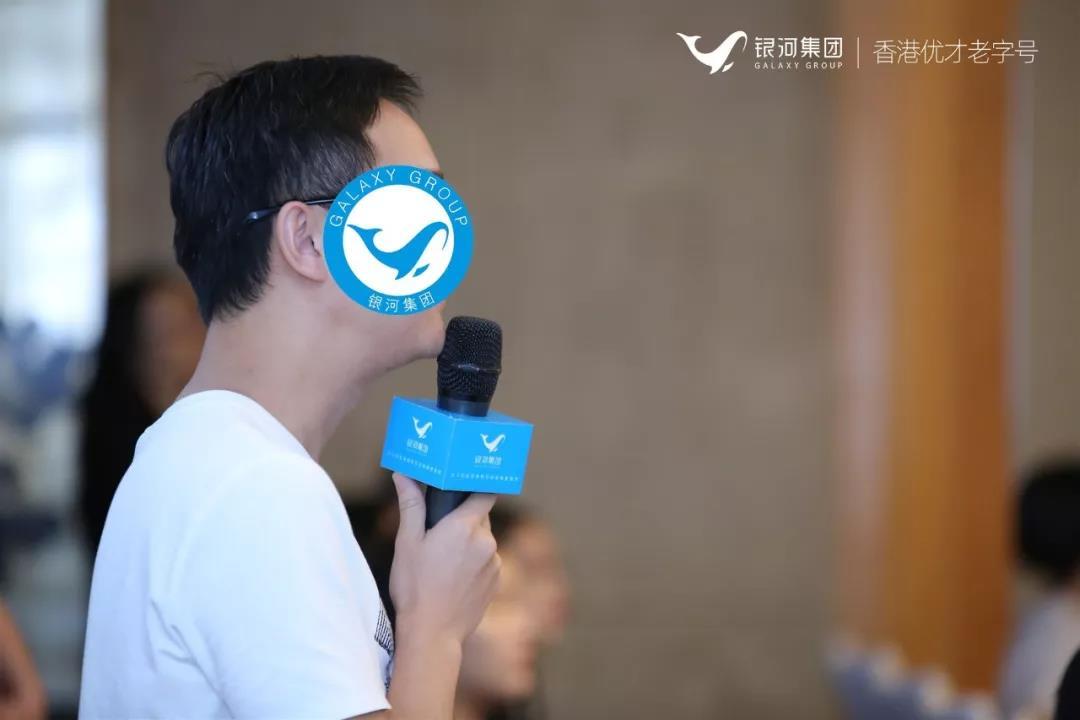 2019香港身份规划解析会(北京站)精彩回顾