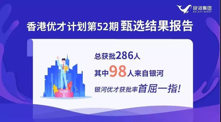 为什么说2018年是移民香港大好时机