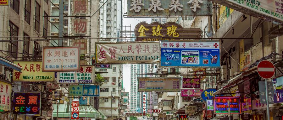 """成为香港""""新移民""""后我真的后悔了"""