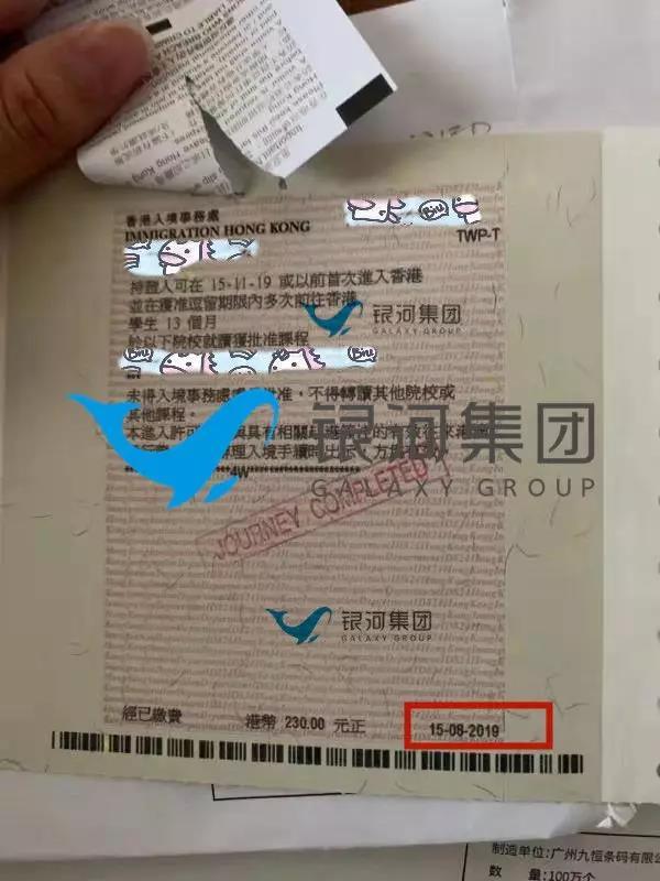宝妈香港留学,仅用1个月下录取!