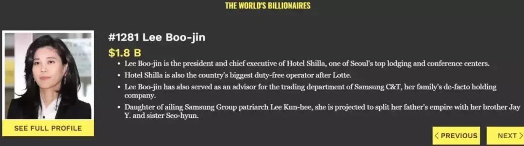 三星长公主离婚赔软饭男141亿,太子想避开600亿遗产税?